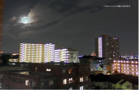 171006 中秋の名月