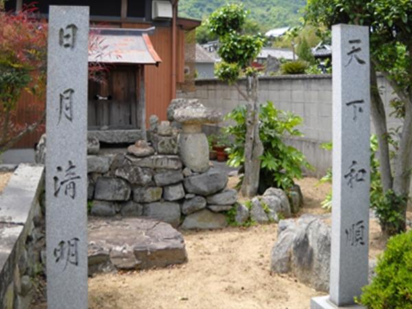 綾の局の墓