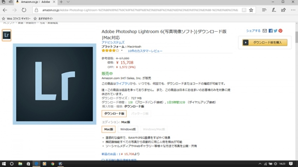 Lightroom6.jpg