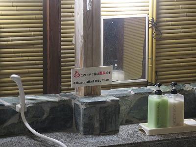 H291015-5温泉シャワー-s