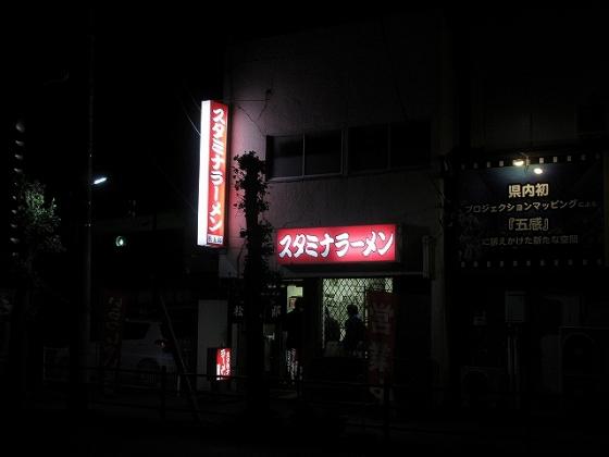 IMG_3952s.jpg