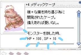 2017110409052794c.jpg