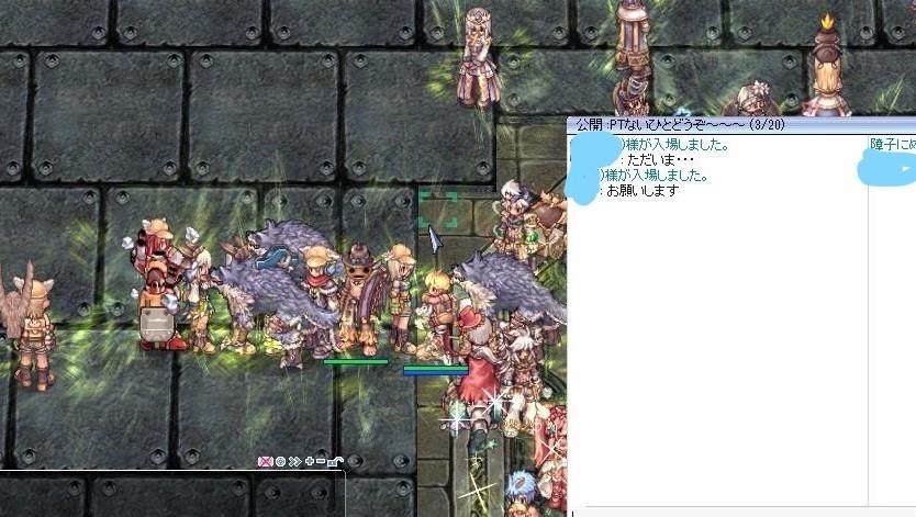 InkedscreenOlrun018_LI.jpg