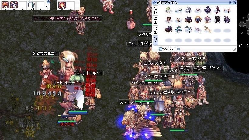 InkedscreenOlrun063_LI.jpg