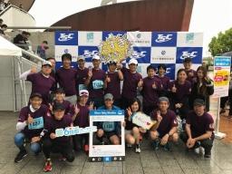 トマトリレーマラソン 2017