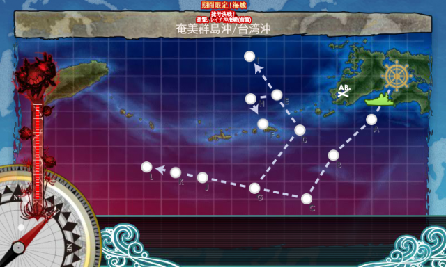 kancolle_20171123-192020314.png