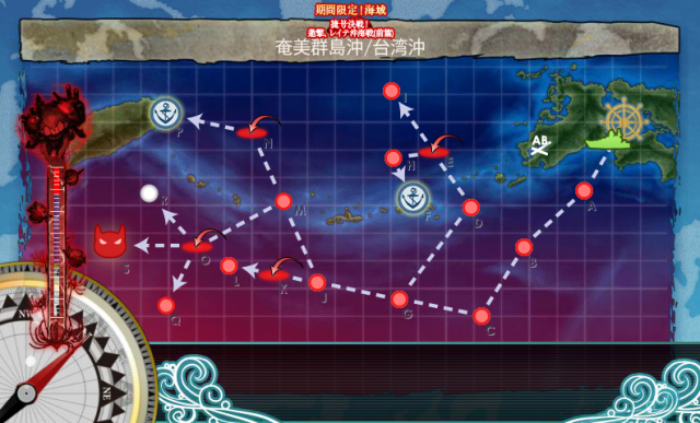 kancolle_20171124-104403081.png