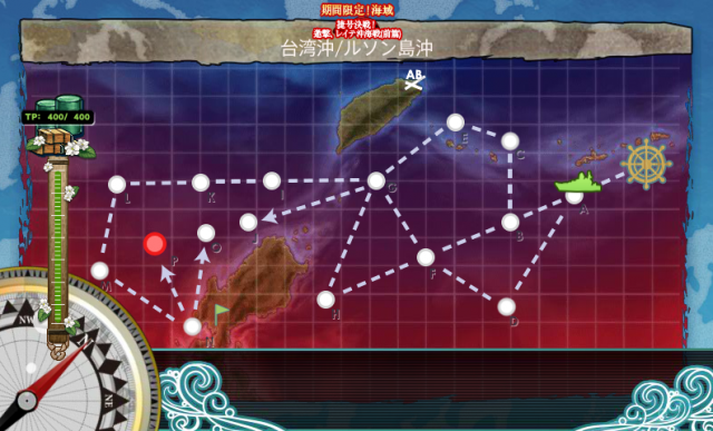 kancolle_20171124-112747764.png