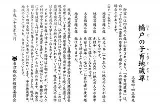 DSCF3098s.jpg