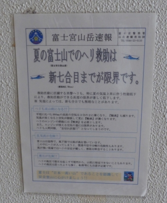 P10606230.jpg