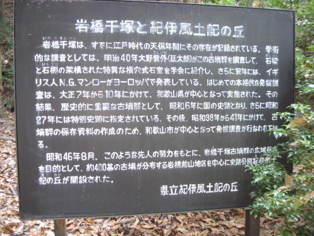 fudoki24