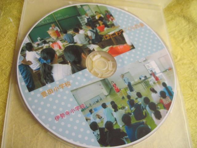 haniwaki22