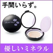 img_product_156140813459d31f246ebfc.jpg