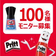 img_product_185549091959d5873ebb13d.jpg