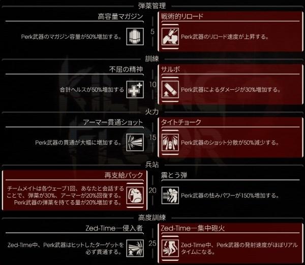 20170912110032_1.jpg