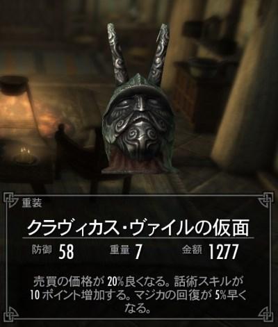 20171029100505_1.jpg
