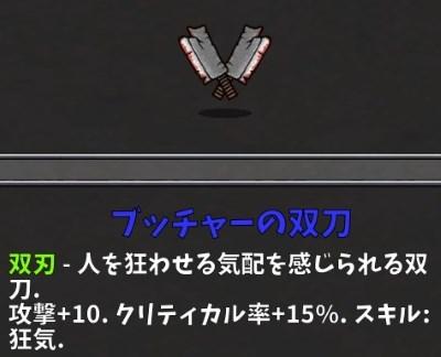 20171030174701_1.jpg