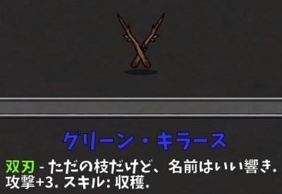 20171030174734_1.jpg