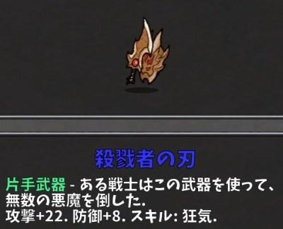 20171030174849_1.jpg