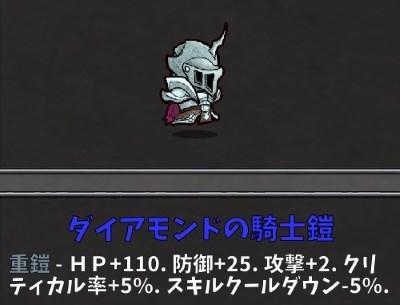 20171030194941_1.jpg