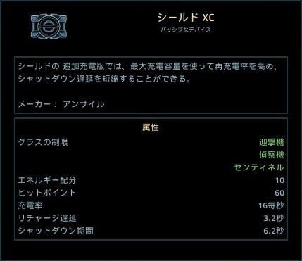 20180203011527_1.jpg
