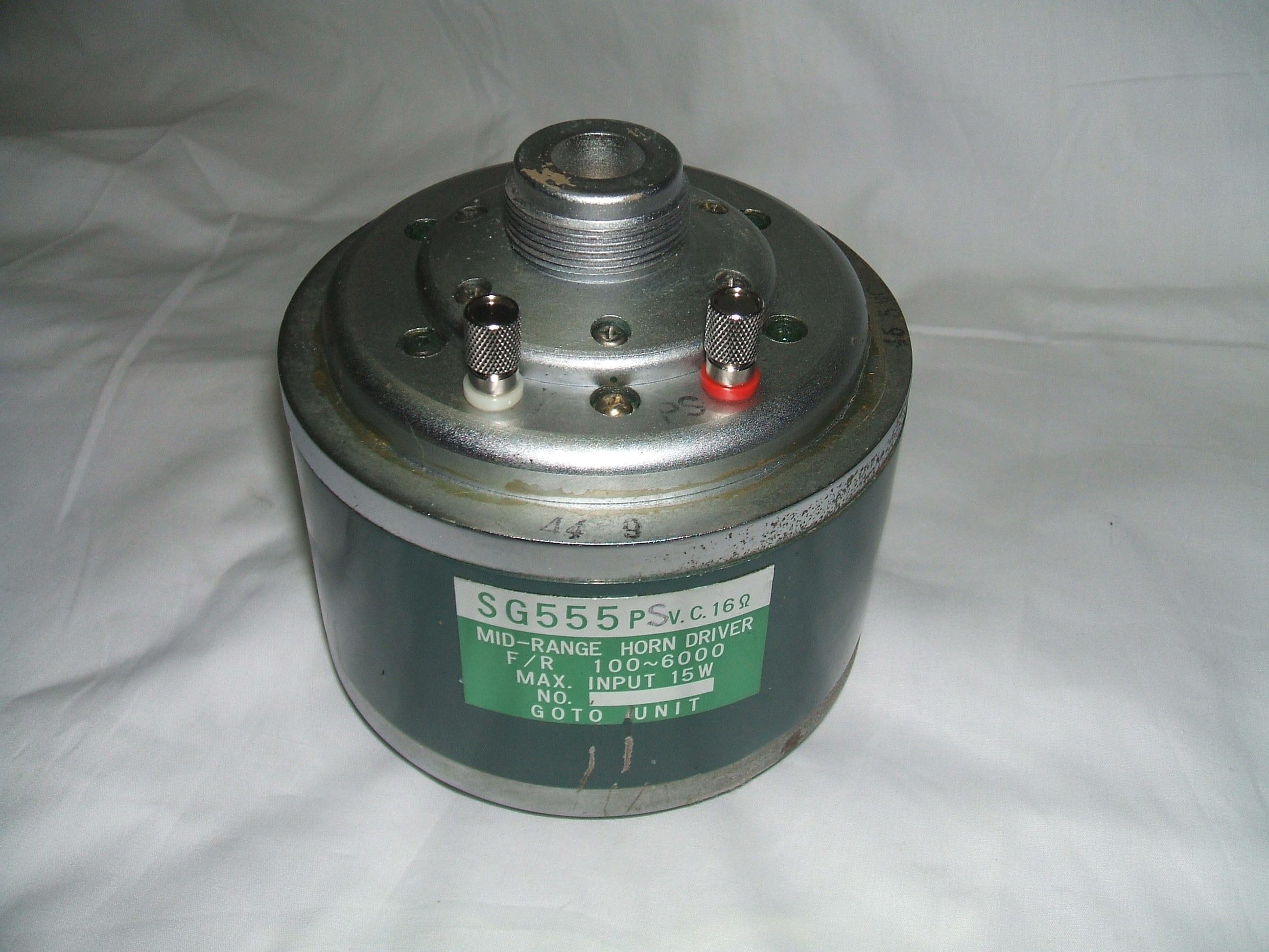SG-555PS