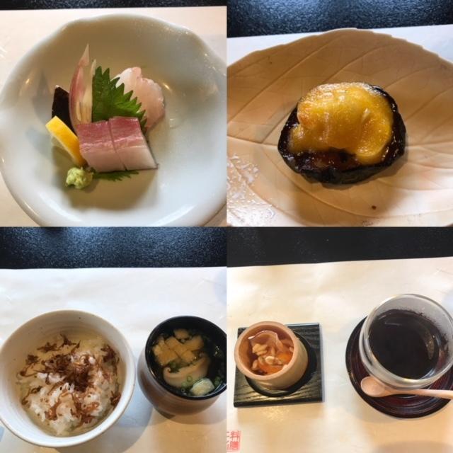 料膳にし川2017111262