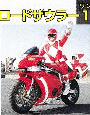 super16006.jpg