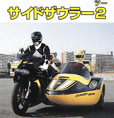 super16008.jpg