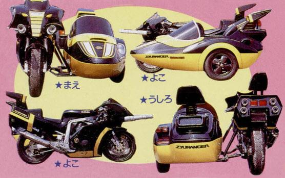 super16009.jpg