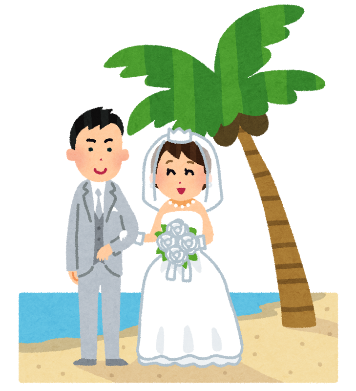 wedding_hawaii_nangoku.png