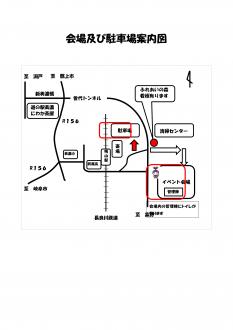 古城山イベント2017⑤(しいたけほだ木)-2