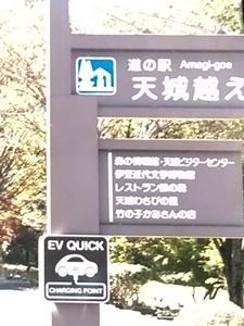 IMG_20171011_105000.jpg
