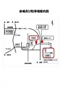 hiokoshi2.jpg