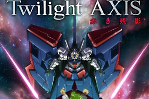機動戦士ガンダム Twilight AXIS 赤き残影t