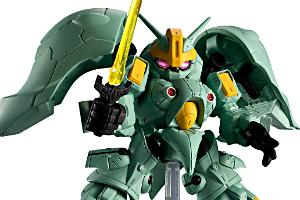 ガシャポン戦士f EX03 クィン・マンサt