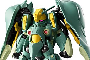 FW GUNDAM CONVERGE EX20 クィン・マンサt