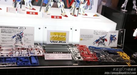MG 強化型ダブルゼータガンダム Ver.Ka 全日本模型ホビーショー2017 0307