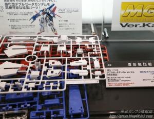 MG 強化型ダブルゼータガンダム Ver.Ka 全日本模型ホビーショー2017 0309