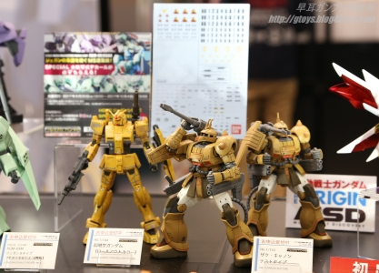 HG ザク・キャノン テストタイプ 全日本模型ホビーショー2017 0401