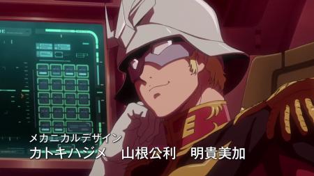 『機動戦士ガンダム THE ORIGIN 誕生 赤い彗星』予 (2)