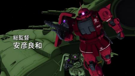 『機動戦士ガンダム THE ORIGIN 誕生 赤い彗星』予 (1)