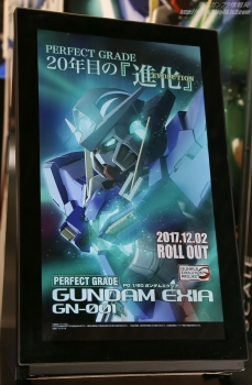 PG ガンダムエクシア 全日本模型ホビーショー2017 0818