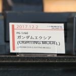 PG ガンダムエクシア 全日本模型ホビーショー2017 0821