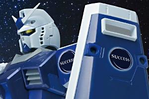 MG ガンダム Ver.3.0 サクセスオリジナルカラーモデルt