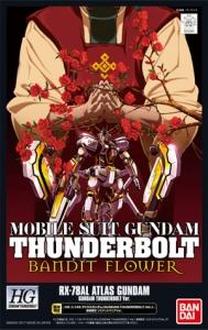 HG アトラスガンダム(GUNDAM THUNDERBOLT Ver.)劇場限定リミテッドクリアバージョンのパッケージ(箱絵)