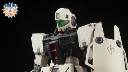 MG ジム・コマンド(コロニー戦仕様)4