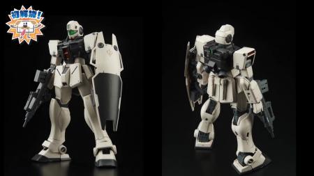 MG ジム・コマンド(コロニー戦仕様)2