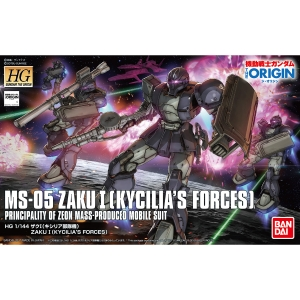 HG MS-05 ザクI(キシリア部隊機)のパッケージ(箱絵)