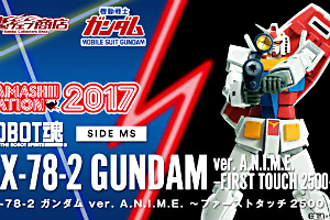 【開催記念商品】ROBOT魂 RX-78-2 ガンダム ver. A.N.I.M.E. ~ファーストタッチ2500~t